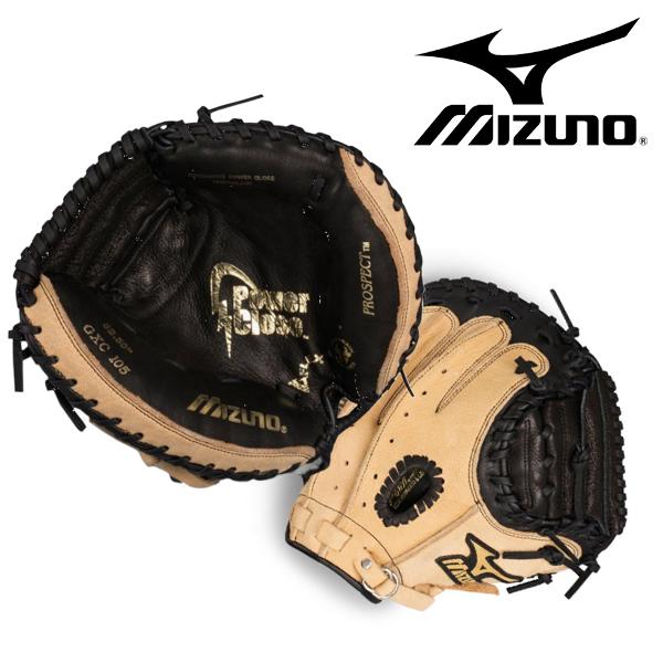 Mizuno GZC105 Catcher's Mitt